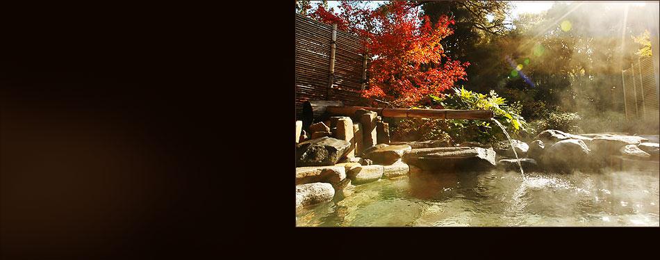 朱雀の湯 -露天風呂-